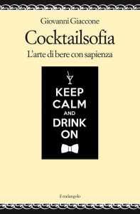 cocktailsofia2